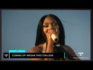 Megan Thee Stallion Live Virtual Concert