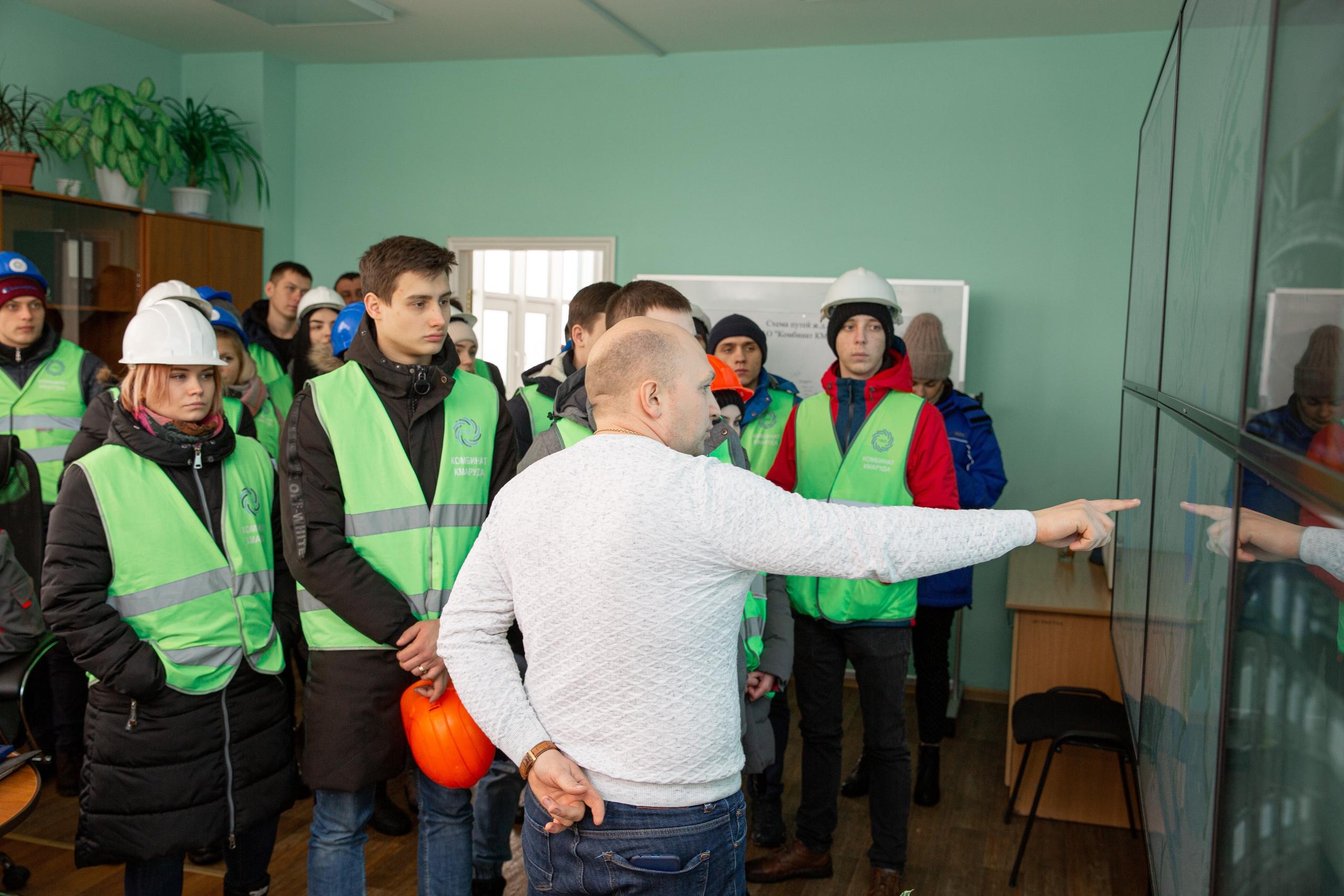 ознакомительная экскурсия в УЖДТ комбината «КМА руда».12.02.20