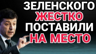🔥🔥 Экстренные новости! Зе в шоке! Реакция на боевую готовность в Крыму и Донбассе. Гибель бойцов ВСУ