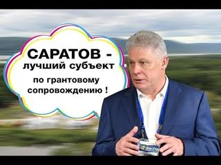 Игорь Паньшин - заместитель полномочного представителя Президента РФ в ПФО