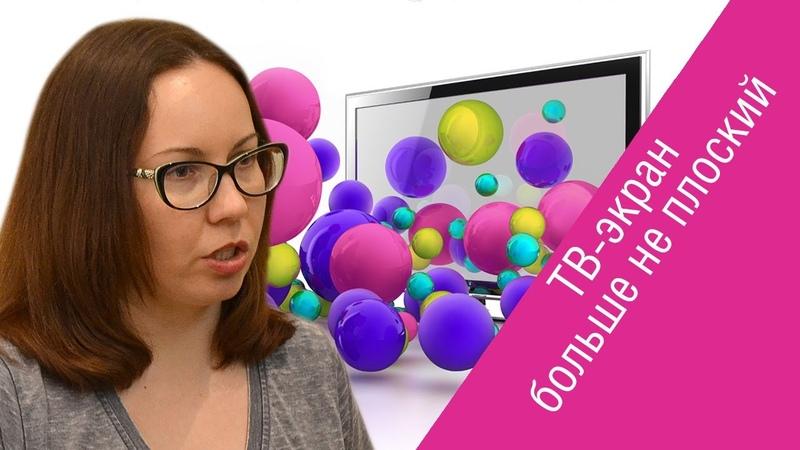 Екатерина Филатова AVRA о VR в цифровой экономике и медиапотреблении