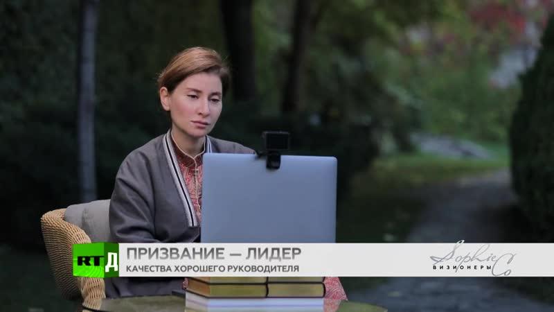Призвание лидер Качества хорошего руководителя