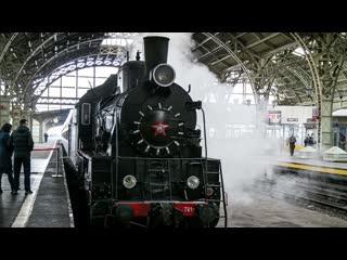 Онлайн-трансляция из передвижного музея «Поезд Победы»