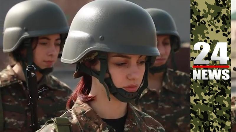 Армянские воительницы Երկու բալիկներիս թողնելով` հաճույքով եկել եմ պատրաստ եմ լինել մեր զինվորների կողքին