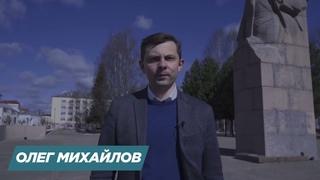 Михайлов VS Уйба, часть вторая. Депутат вызвал главу республики на дебаты