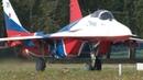 МиГ-29 вышибает камни на посадке, тренировочный полёт Стрижи Армия 2020 Кубинка