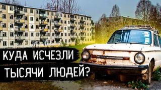 Город-призрак под охраной ФСБ   Как выживают в России на границе с Литвой    Калининградская область