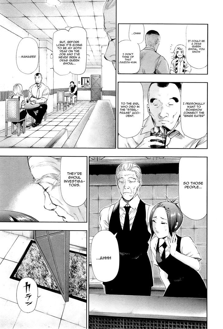 Tokyo Ghoul, Vol. 10 Chapter 93 Bait, image #3