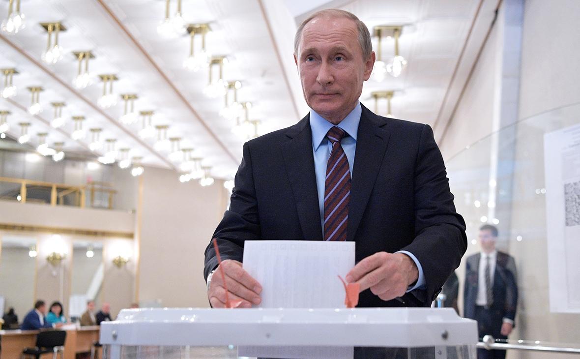 Владимир Путин проголосовал по поправкам в Конституцию