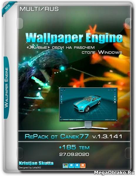 Wallpaper Engine v.1.3.141 RePack от Canek77 (MULTi/RUS/2020)
