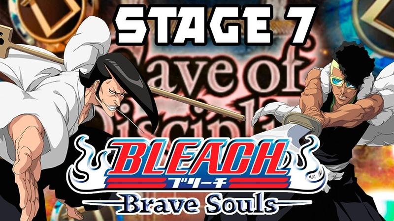 CAVE OF DISCIPLINE STAGE 7 OH ETSU TENJIRO Senkaimon Quest Bleach Brave Souls 777
