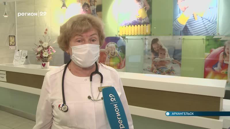 Елена Голышева врач неонатолог ПЦ АОКБ в тройке призеров национальной премии