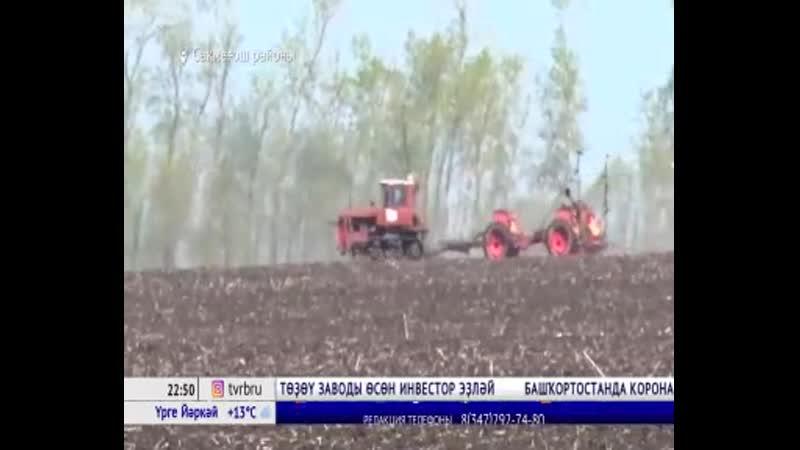 Республика фермерҙары 70 миллион һумға тиклем грант юллай ала