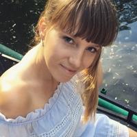 Личная фотография Натальи Мохряковой