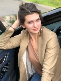 Алина олейник девушка модель работы с клиентом