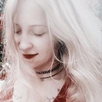 Личная фотография Юлии Литвин