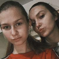 Фотография страницы Сони Трайденковой ВКонтакте