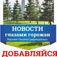 Фотография Газеты Любимый-Город ВКонтакте