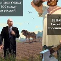 Фотография страницы Александра Осташкова ВКонтакте