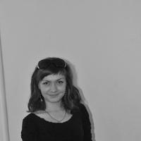 Личная фотография Регины Хисматуллиной