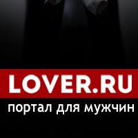 Логотип Мужская территория I Москва