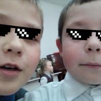 Фотография страницы Максима Антонова ВКонтакте