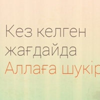 Фотография анкеты Малики Абдикайыржановой ВКонтакте