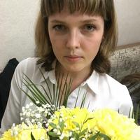 Фотография страницы Иришки Марадудиной ВКонтакте