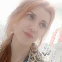 Личная фотография Татьяны Ульяновой