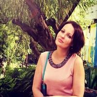 Фото Елены Ткачевой