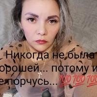 Фотография анкеты Анастасии Семеновой ВКонтакте