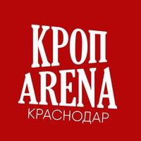 Логотип КРОП АРЕНА Краснодар