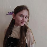 Фотография Александры Шурковой