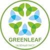 Anatolii Greenleaf