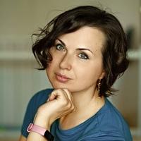 Фотограф Елемена Евгения