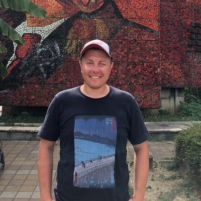 Pavel Slabunov, Курган