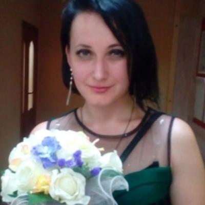 Елена Богданова, Бологое