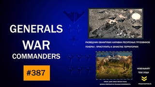Реплеи и бой с ali ВВС vs BOSS онлайн СУ-57 ПАК-ФА прошивает ВВСа вторичку  #387