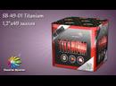 SB-49-01 TITANIUM / ТИТАН батарея салютов 1,2x49