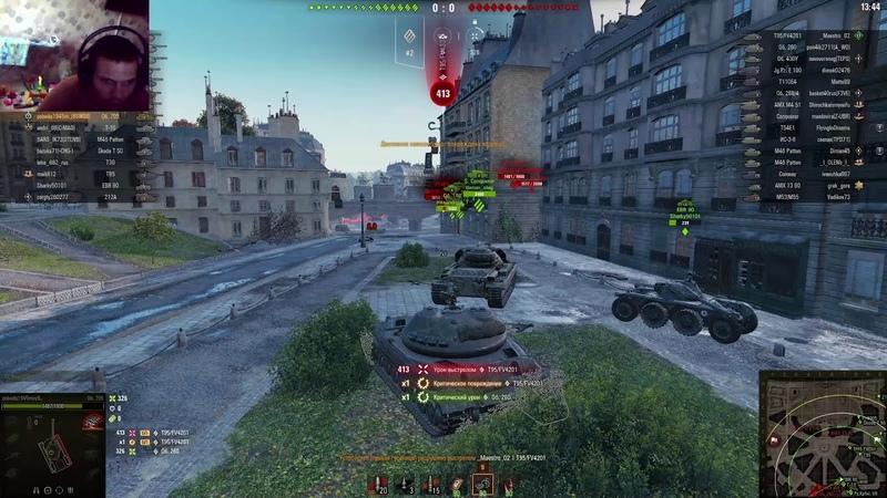 любимые старые танки о главном