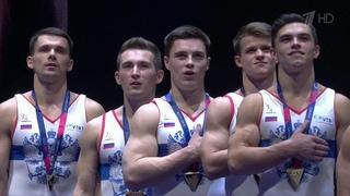 Российские спортсмены радуют болельщиков новыми победами начемпионате Европы полетним видам спорта