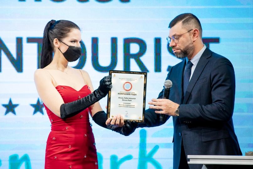 Отель Yalta Intourist Green Park стал лауреатом Национальной премии «Лучшие в России - 2020», изображение №2