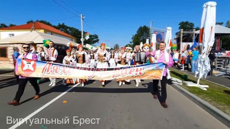 Дожинки 2020 аг Дивин делегация и любительские коллективы художественного творчества Ляховичского района