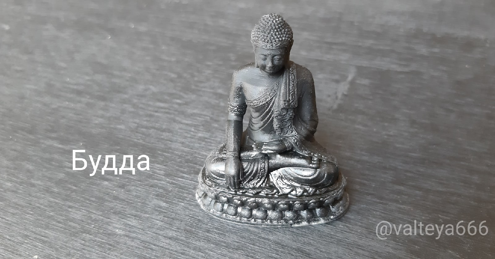 Хештег Будда на   Салон Магии и мистики Елены Руденко ( Валтеи ). Киев ,тел: 0506251562  LZVIqBbWtus