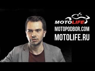 Покупка мотоцикла с аукционов Японии. Онлайн запись.