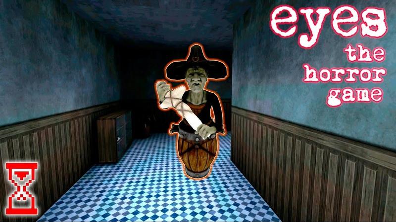 Хэллоуинское обновление Добавлена Ведьма Eyes The Horror Game