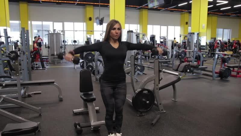 Как сделать красивые руки Тренировка грудь дельты трицепс Анастасия Бегунова ТЗ Колизей 💣💯👍🏻🇷🇺