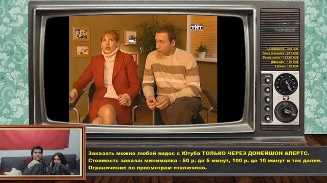 Стол Заказов Бонус выпуск с Беллой Сашей и Машей 8 02 20