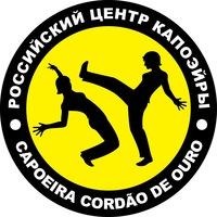 Логотип КАПОЭЙРА ТОЛЬЯТТИ - CORDAO DE OURO