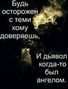Фотоальбом Сашы Тюренко
